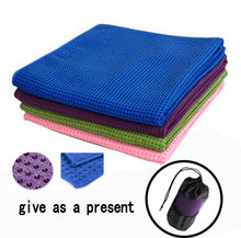 Антискользящее полотенце из микрофибры для йоги от производителя