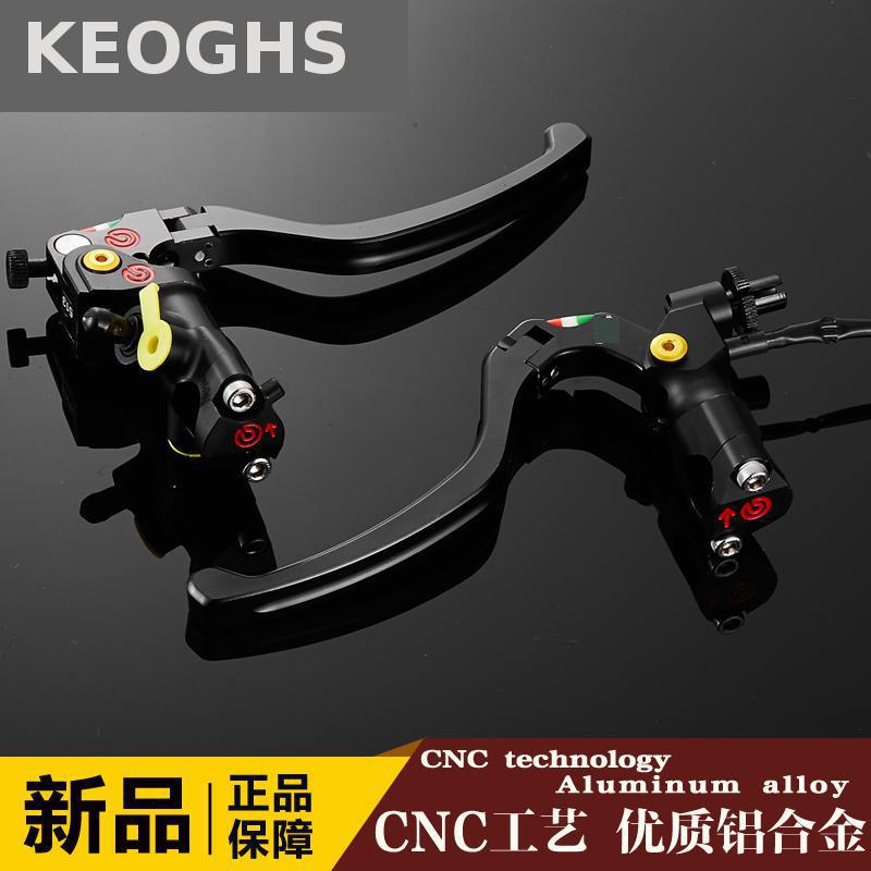 KEOGHS Cnc Quality Motorcycle Brake Master Cylinder And Clutch Lever 22mm Universal For Honda Yamaha Kawasaki Suzuki Replacement left 1 25mm universal motorcycle brake clutch master cylinder hydraulic pump lever for suzuki yamaha kawasaki honda