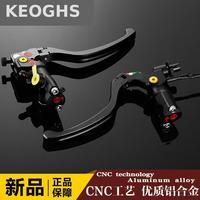 KEOGHS Cnc Quality Motorcycle Brake Master Cylinder And Clutch Lever 22mm Universal For Honda Yamaha Kawasaki Suzuki Replacement