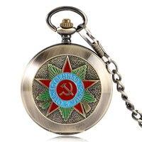 Antique Style Communism Crest Design Soviet Sickle Hammer Pocket Watch Mechanical Hand Wind Fob Steampunk Men