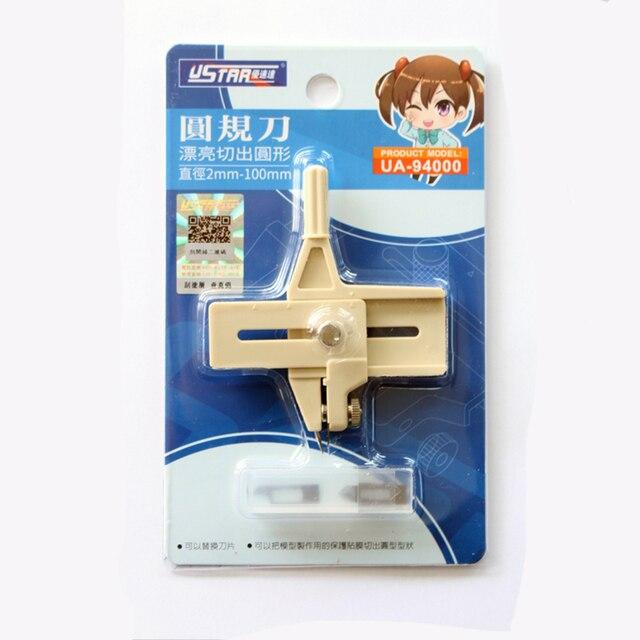 Ustar תחביב כלי חיתוך סכין מצפנים להחליף להבים יצרנית מודל DIY אבזר