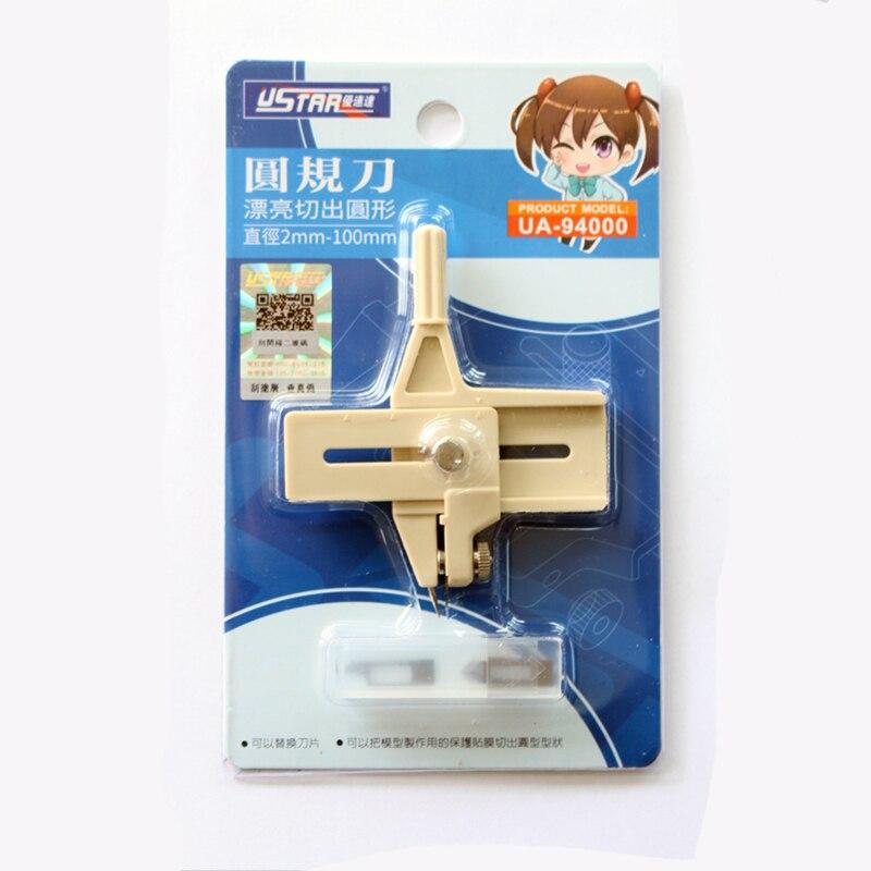 купить Ustar Model Maker Compasses Knife Replace Blades DIY Hobby Cutting Tools Accessory по цене 587.76 рублей
