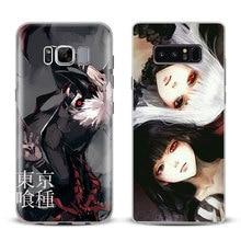 Tokyo Ghoul Samsung Cases (10 Models)