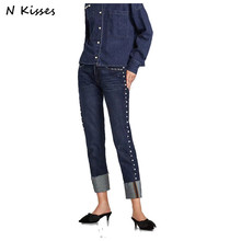 Nkisses Autumn Fashion Women Jeans Pants Female Full Length High Waist Casual Pants Jeans Whole Sale 2017 Dark Blue Trousers(China)
