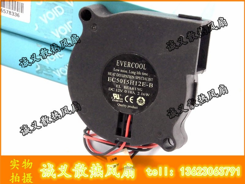 Free Shipping For EVERFLOW EC5015H12E-B DC 12V 0.18A 2-wire 2-Pin connector 65mm Server Blower Cooling fan