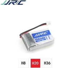 3,7 v 150mah 30C для jjrc H20 U839 S8 M67 батарея RC Quadcopter запасные части 3,7 v LIPO батарея для H20 батарея для игрушечного вертолета
