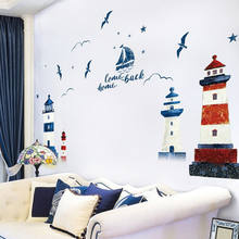 Nautical Boat Seagull Lighthouse Wall Sticker Decal Room DIY Decor 190*118cm(China)