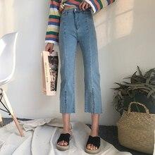 Mihoshop ulzzang Corea mujeres moda ropa 2018 primavera alta Cintura amplia  pierna básica pantalón Denim Vaqueros Pantalones c878c0c651a0