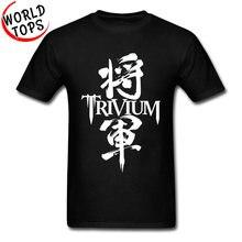 Camisetas Funky para hombre, 100% de algodón con texto de urdimbre de cultura china, camisetas negras con estampado de Trivium Axolotl, envío gratis a Puerto Rico