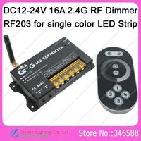 DC5 24V 16A Single Channel Common Anode Dimmer Controller RF203 with 2.4GHz RF Touch Remote for Single Color LED Strip Light