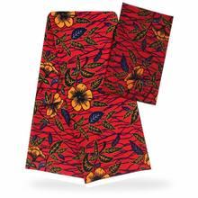 Акция искусственная шелковая ткань цвет нигерийский дизайн африканский