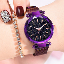 Luxury Rose Gold Women Watches Minimalism Starry Sky Ladies Magnet Buckle Clock Fashion Casual Female Wristwatch Gift for Wife charming purple women watches minimalism casual starry sky lady wristwatch magnet buckle fashion luxury brand female watch gift