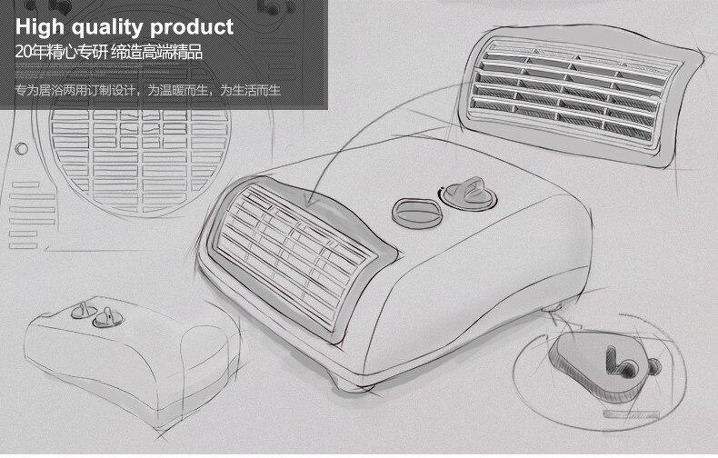 Gear mini per uso domestico riscaldatore bagno ipx impermeabile