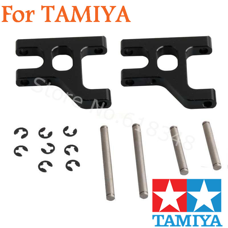 Metal Aluminium Front Lower Suspension Arm 1/10 TAMIYA CC01 CC-01 CC01-03 Upgrade Parts OP Baja 1 10 cc01 pajero jeep wrangler tie rod end metal tampa tamiya tamiya