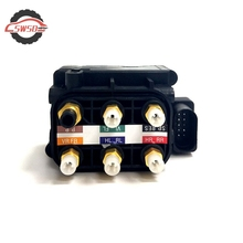 Air Suspension Controller Systerm Air Supply Solenoid Valve Block  For Mercedes Benz W212 2123200358, 212 320 03 58