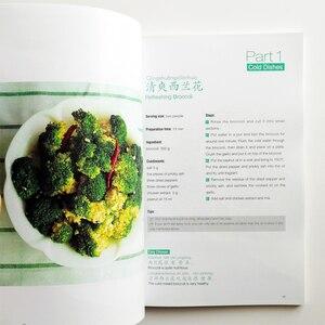 Image 5 - Dễ dàng Công Thức Nấu Ăn Dễ Dàng Trung Quốc Cổ Điển Đơn Giản Món Ăn cho Người Nước Ngoài Tiếng Anh Phiên Bản Cuốn Sách Đơn Giản Khoảng Ăn Ngon Thực Phẩm Trung Quốc
