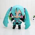 Hatsune Miku 24cm Hatsune Miku VOCALOID Stuffed Soft Doll Plush Toy