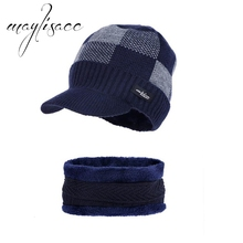 Maylisacc Winter Warm Knitted With Scarf Ring Comfortable for Men Outdoor Sport