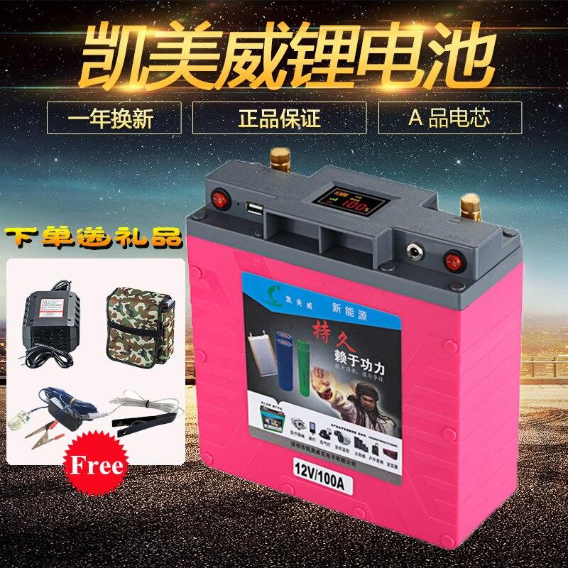 Batteries rechargeables Lithium-ion li-polymère de grande capacité 12 V/5 V 60AH, 80AH, 100AH, 120AH, 150AH, 180AH, 220AH pour source d'énergie
