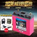 Gran capacidad 12 V/5 V 60AH, 80AH, 100AH, 120AH, 150AH, 180AH, baterías recargables de polímero de litio de 220AH para fuente de alimentación
