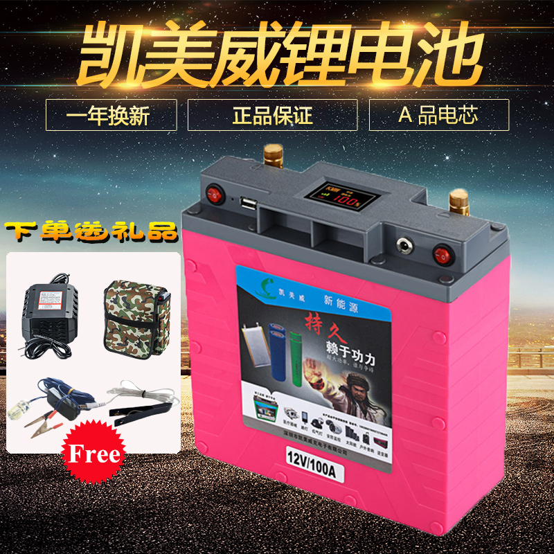 Grande-capacidade 12 V/5 V 60AH, 80AH, 100AH, 120AH, 150AH, 180AH, 220AH Baterias Li-bateria de polímero de Lítio-ion recarregável para fonte De Alimentação