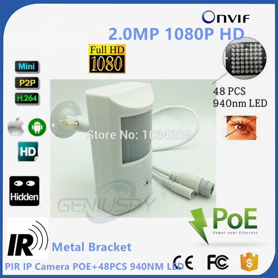 P2P Plug and Play1080P IP Камера Poe Ночное видение Kamera 940nm Инфракрасный IP Камера мини POE PIR Стиль Детектор движения ИК камера