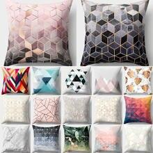 Funda de cojín decorativa, funda de almohada con estampado geométrico de poliéster, decoración para el hogar, funda de almohada para sofá 40507