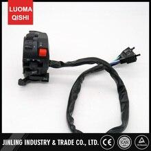 Многофункциональная Ручка управления Переключатель ATV Jinling 250cc 300cc части EEC JLA-21B, JLA-931E