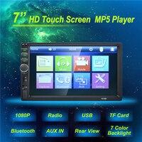 Autoradio 2 Din General Car Models 7 Inch LCD Touch Screen Car Radio Player Bluetooth Car