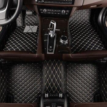 Leather Car floor mat carpet rug for Luxgen Luxgen3 Luxgen5 U5 U6 U7 custom fit car all weather floor mat foot mats