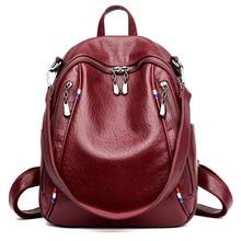 купить 2018 New High Quality PU Leather Women Backpack Casual Covertible Shoulder Bags Fashion Backpacks Female School Bag Teenager по цене 1492.88 рублей