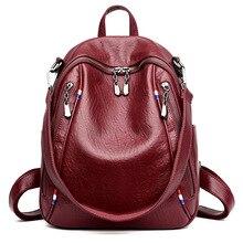 2019 ใหม่คุณภาพสูง PU หนังผู้หญิงกระเป๋าเป้สะพายหลัง Casual Convertible กระเป๋าแฟชั่นกระเป๋าเป้สะพายหลังกระเป๋าโรงเรียนหญิงวัยรุ่น