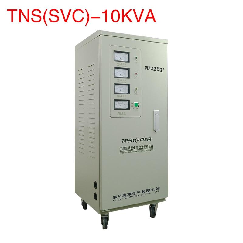 TNS-10KVA ac voltage regulator 380V three-phase 10KW automatic industrial 10KVA engraving machine dt60 200k 12kv 10kva