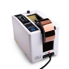 KNOKOO elektroniczny automatyczny dozownik taśmy klejącej do pakowania M1000 maszyna do cięcia taśmy z funkcją pamięci i certyfikatem CE
