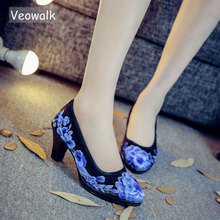 Veowalk High End Satin Floral Embroidered Womens Pumps Chunk Medium Heel Elegant Ladies Round Toe Retro Shoes Zapatos Mujer