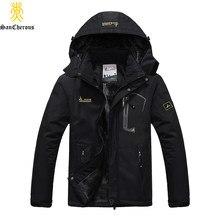 506d6270e55a6 2017 большой Размеры 9 Цвета теплая верхняя одежда зимняя куртка Для  мужчины ветрозащитный капюшон Для мужчины