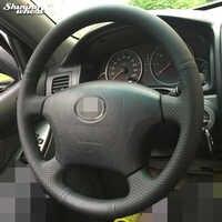 Shining wheat Black Genuine Leather Steering Wheel Cover for Old Toyota Land Cruiser Prado 120
