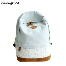 ChengEVA 1PC Hot Sale Attractive Elegant Women's Fashion Fashion Lace Denim Women Canvas Backpack School bag Nov 2