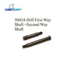 HSP RACING RC CAR SPARE PARTS DIFF. FIRST WAY SHAFT AND SECOND FOR 1/5 SCALE CARS 94050, 94052 (PART NO. 50024)