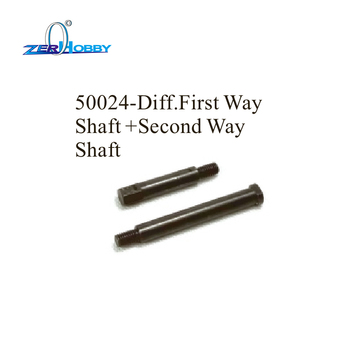 HSP RACING RC CAR SPARE PARTS DIFF. FIRST WAY SHAFT AND SECOND WAY SHAFT FOR HSP 1/5 SCALE CARS 94050, 94052 (PART NO. 50024) hsp racing rc car spare parts accessories 050009 steel universal drive joint of 1 5 gas truck 94050 skeleton and baja 94054 4wd