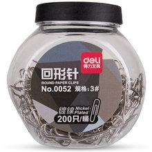 Deli 0052 металлический зажим 200 конфет консервы 29 мм игольчатый