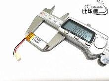 10pcs 3.7V 80mAh 301230 Lithium Polymer Li-Po li ion Rechargeable Battery cells For Mp3 MP4 MP5 GPS PSP mobile bluetooth