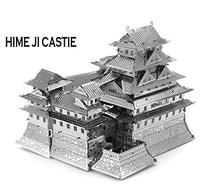 HIME JI CASTLE Model 3D Laser Cut Building Metal Nano Puzzle Educational DIY Assembling Toy