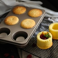 6 أكواب الكعك خبز الخبز العفن كوكي علبة جيلي كب كيك الخبز صينية الكربون الصلب أدوات قالب الكعكة فندان