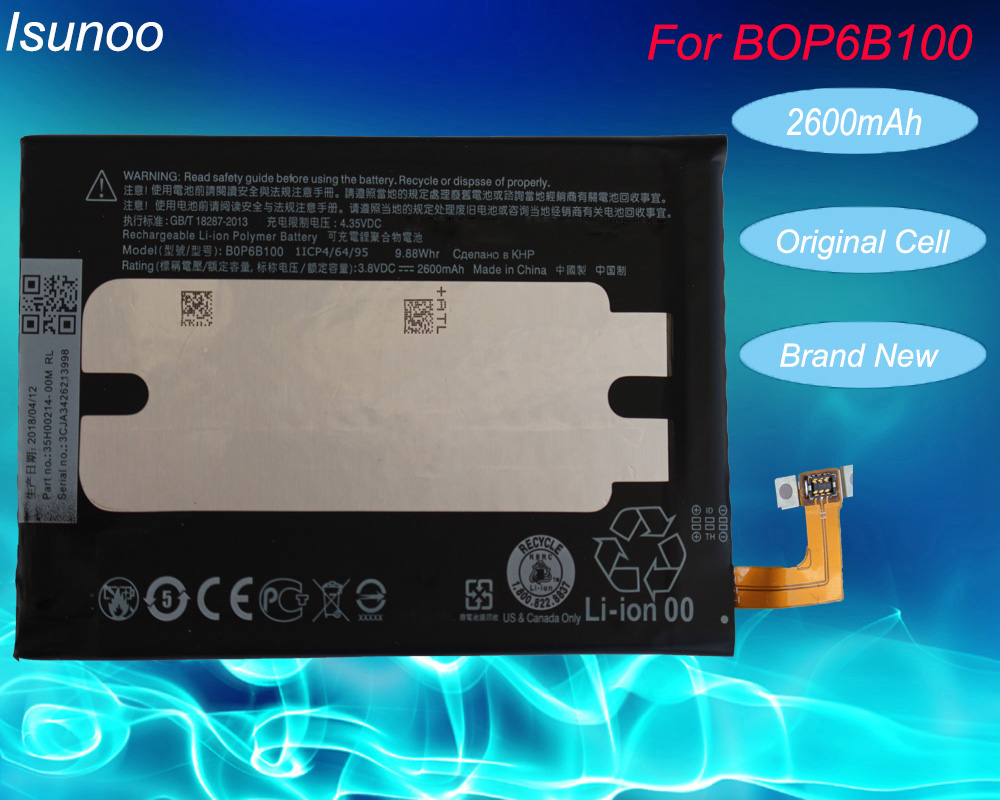 ISUNOO 2600mAh BOP6B100 Li-polymer <font><b>Battery</b></font> Pack For <font><b>HTC</b></font> one 2 M8 W8 <font><b>E8</b></font> Dual Sim M8T M8W M8D M8x M8e M8s M8si One2 One+ <font><b>battery</b></font>