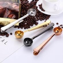 Hoomall 1 шт. кофейная ложка из нержавеющей стали с сумкой с зажимом для уплотнения мерная ложечка для кофе, мороженого, многофункциональная кухонная ложка