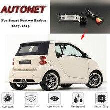 AUTONET резервная камера заднего вида для Smart Fortwo Brabus 2007 2008 2009 2010 2011 2012 2013 Ночное видение номерной знак камеры