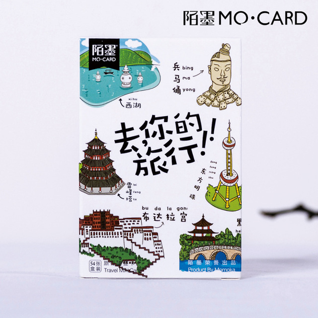 54Pcs Pack Go Your Trip Travel China Hong Kong Mini Lomo Card Greeting Postcard
