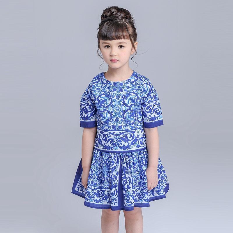 Синее  фото для детей