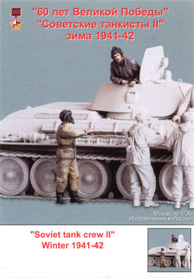 Assembly  Unpainted  Scale 1/35 Soviet Tank Crew #2. Winter  Two Figures    Figure Historical  Resin Model Miniature Kit